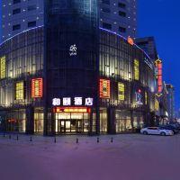 和颐亚博体育app官网(大连西安路店)