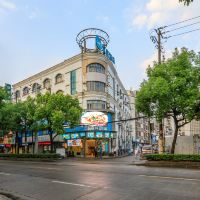 汉庭亚博体育app官网(上海世博高科西路店)