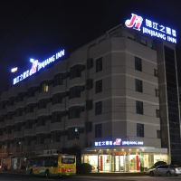 锦江之星(上海市北工业园店)