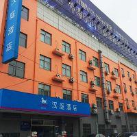 汉庭bwin国际平台网址(上海浦东机场店)