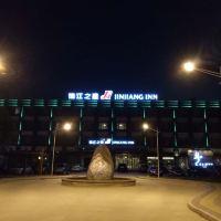 锦江之星(北京莲石东路店)