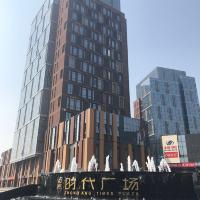 北京暖洋洋民宿