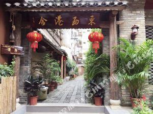 桂林东西港舍