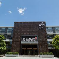 和颐亚博体育app官网(北京中关村软件园店)