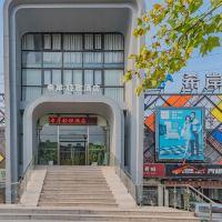 希岸·轻雅亚博体育app官网(北京良乡大学城店)