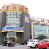 7天连锁易胜博|注册(北京西站六里桥地铁站店)
