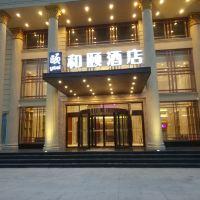 和颐亚博体育app官网(北京颐和园店)
