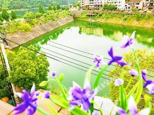 千岛湖古月农庄