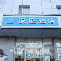 汉庭亚博体育app官网(北京石景山万达南店)