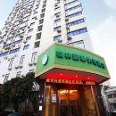 格林豪泰(上海虹桥路地铁站店)