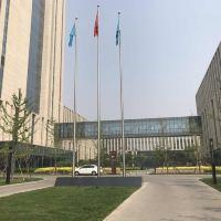 北京石油科技交流中心