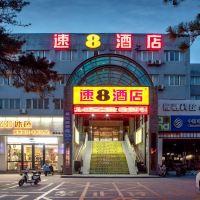 速8亚博体育app官网(涿州范阳路店)