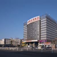 维也纳国际bwin国际平台网址(北京首体店)
