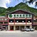 九寨沟郦湾度假酒店