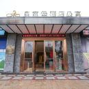 皇室堡酒店公寓(广州市桥店)(原广州南站店)