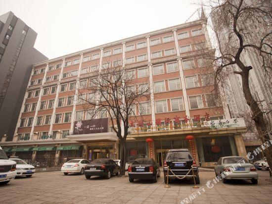 北京太姥山国际商务酒店