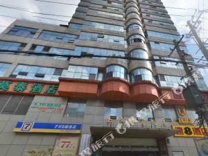 蓝山国际青年旅舍(上海外滩店)