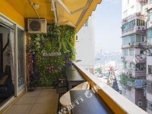 香港80后潘多拉(家庭旅馆)(Pandora After 80s)