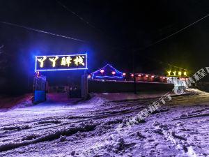 雾凇岛丫丫驿站
