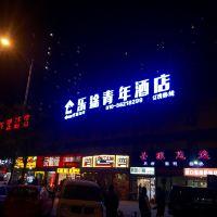 乐途青年亚博体育app官网(北京西客站丰台地铁站店)