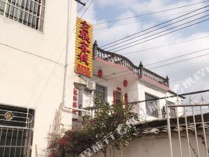 黟县宏村宏联澳门新濠天地娱乐场