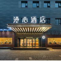 漫心北京天安门广场亚博体育app官网
