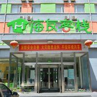 海友亚博体育app官网(北京立水桥店)