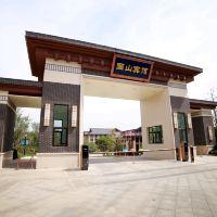 河北国山宾馆