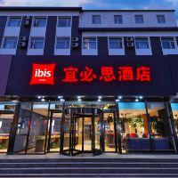 宜必思亚博体育app官网(北京昌平地铁站店)