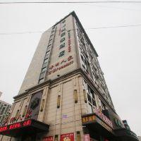 格林豪泰(上海殷高西路地铁站店)