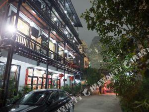 西街陈家花园酒店(阳朔西街总店)