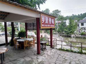 武汉清凉寨乡里香味农家乐