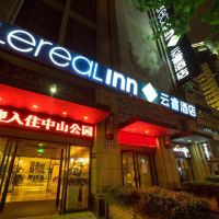 上海中山公园云睿bwin国际平台网址