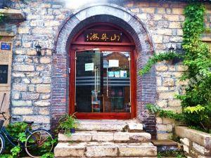 山与海文化酒店(趵突泉芙蓉街店)