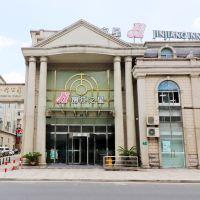 锦江之星(上海闵行颛桥店)