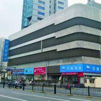 汉庭bwin国际平台网址(上海七浦路店)