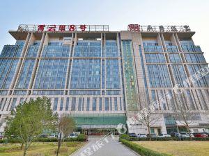 寓居服务公寓(北京霄云里8号店)(原霄云里8号服务式公寓)