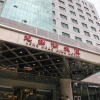 北京龙绍衡商务大厦