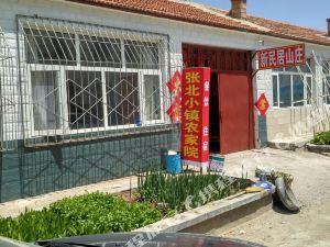 张北小镇农家院
