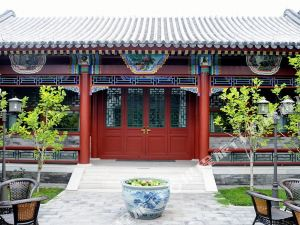 北京金泰四合院容园宾馆(原容园四合院精品酒店)
