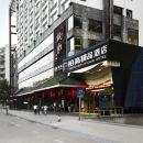 柏高商务酒店(广州江泰路地铁站店)