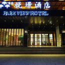 桂林喀舍悦璟酒店