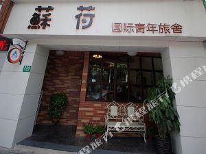 途宿苏荷国际青年旅舍(上海外滩店)