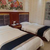 海东汇鑫源家庭宾馆