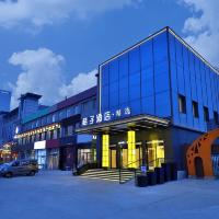 桔子亚博体育app官网·精选(北京顺义石园店)