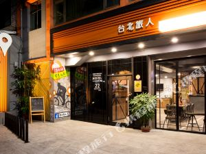 台北旅人国际青年旅馆(Taipei Travelers International Hostel)