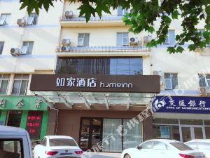 济宁最新点评五星级酒店排行榜,济宁最新点评五星级酒店排名