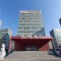 喆啡亚博体育app官网(北京亦庄荣京东街地铁站店)
