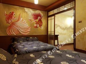 花莲花漾莲心民宿(Sweet Heart Hostel)