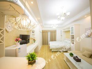蒲公英主题公寓(滁州苏宁影视店)